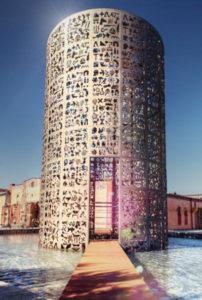 Центру культуры вина Шабо