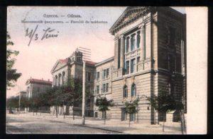 Мистецтво, архітектура, освіта в Одесі у другій половині XIX століття