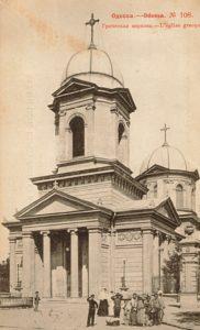 Одеса-місто різних релігій