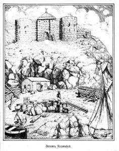 Народження міста Одеса