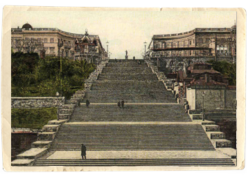 Історія Одеси